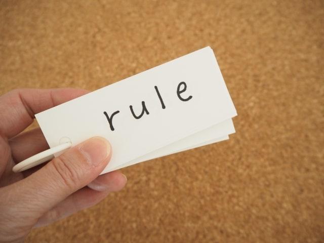 ルール作り